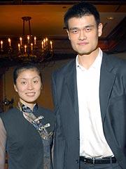 Yao Ming Engaged to Basketball-Player Girlfriend ...