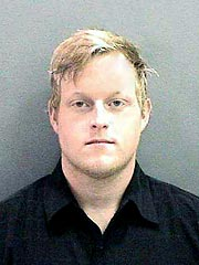 Al Gore's Son Arrested for Speeding, Drugs