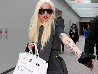 Lady Gaga Is Turning Japanese with Tokyo Tattoo