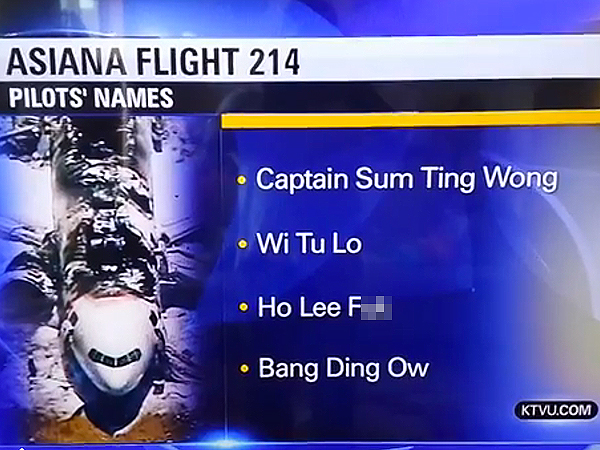 KTVU Pranked, Reports Fake Names of Asiana Pilots