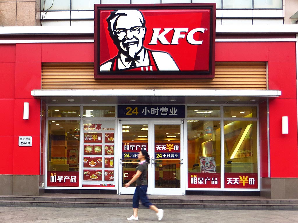 Chinese Woman Spends Week In Kfc After Breakup People Com
