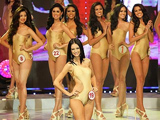 Miss World Pageant Eliminates Swimsuit Competition Round
