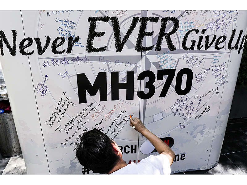 Officials Investigating Whether Thai Debris Came From Missing Flight MH370