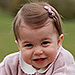 Princess Charlotte's First-Year Gifts Revealed!