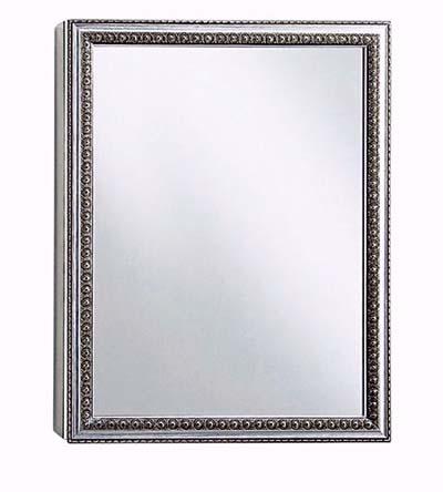 Silver cabinet from Kohler