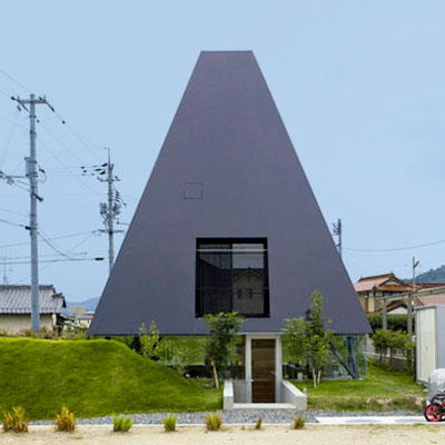 the Suppose Design Office in Saijo, Hiroshima, Japan
